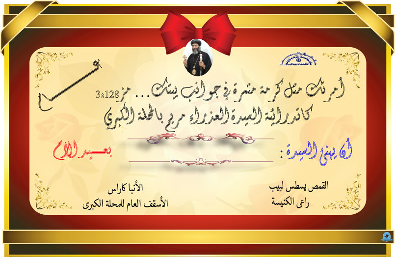 شهادة تقدير / Appreciation Certificate