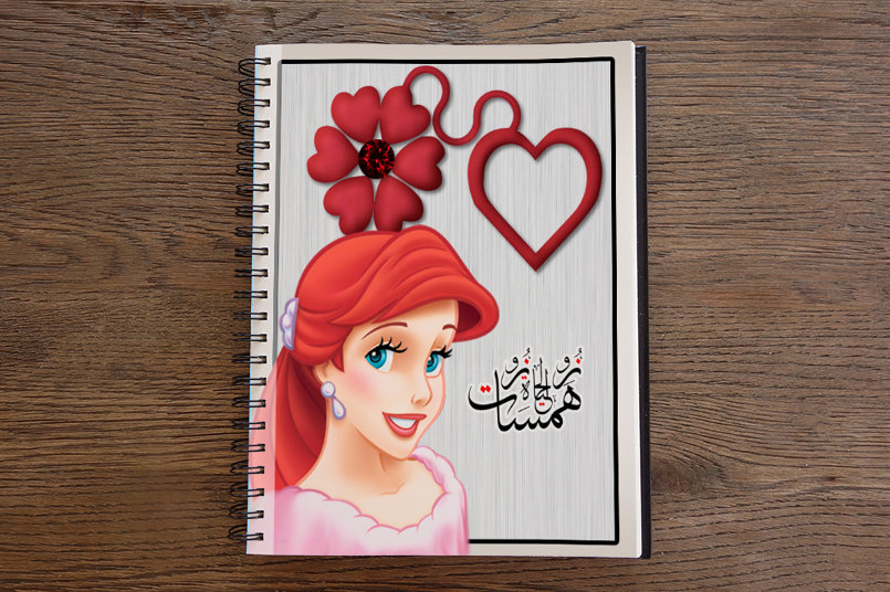 Cover Books