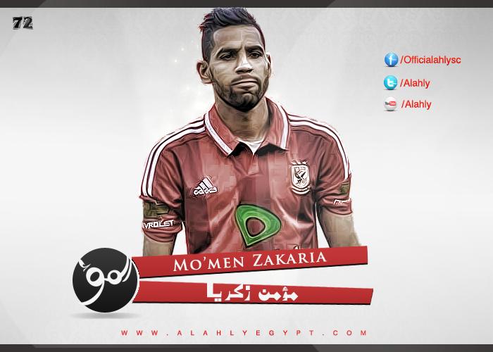 Mo'men Zakaria / Al Ahly SC