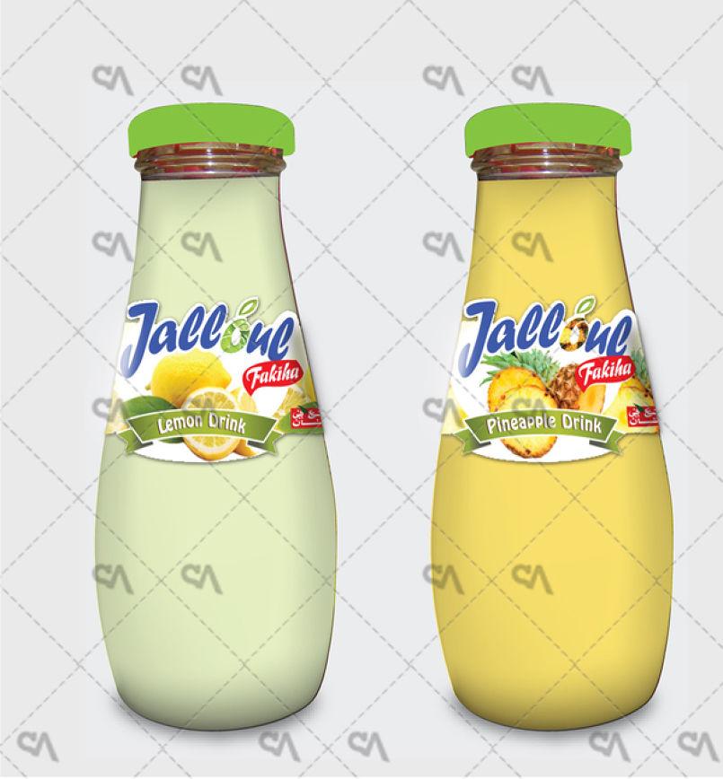 Jalloul ( Fruit Drink)
