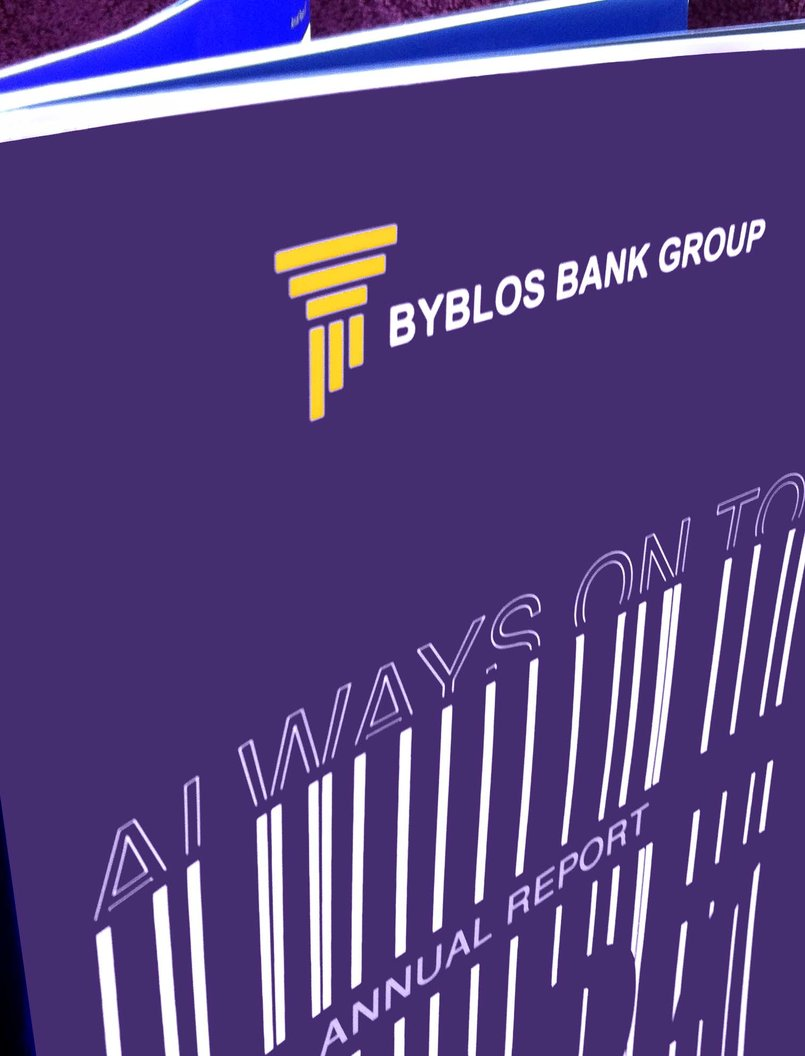Byblos Bank  Annual Report 2007