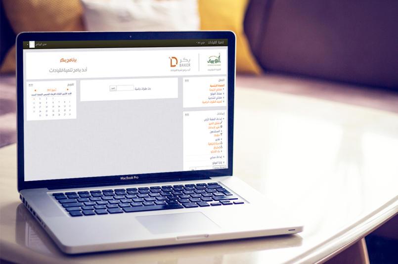 تصميم وبرمجة منصة تعليمية