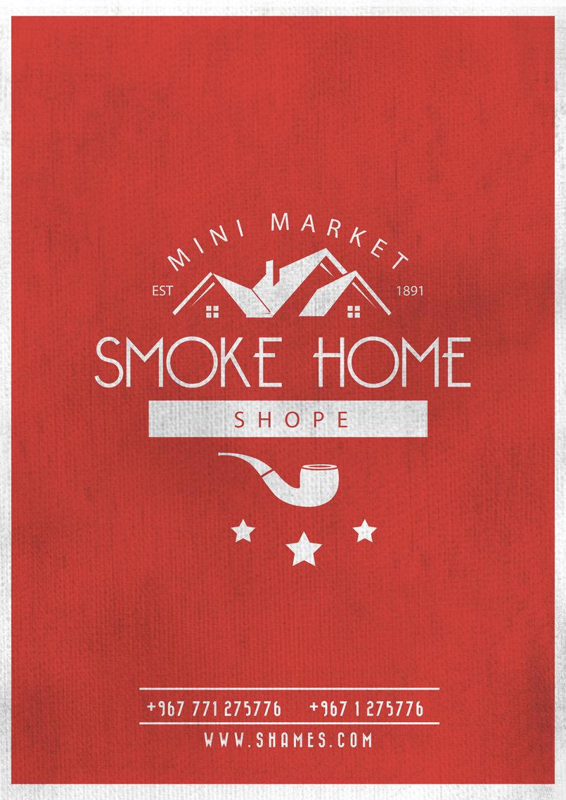 بوستر لـ Smoke Home