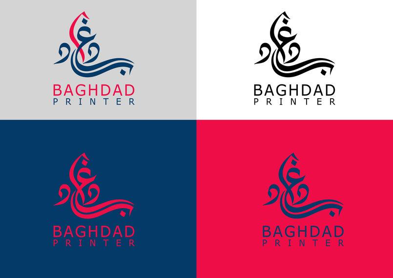 Logo Baghdad Printer