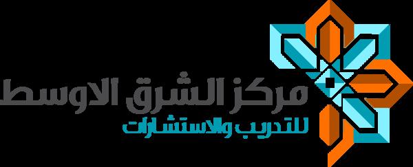 Middle East Center Logo