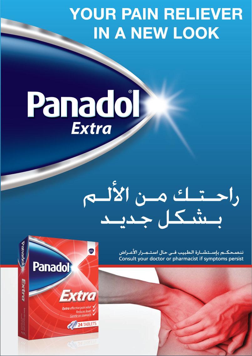 Panadol-A3