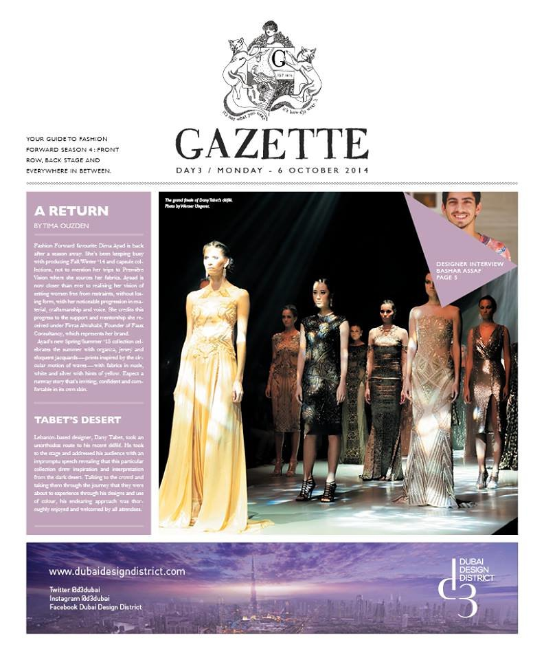 The Gazette for Fashion Forward