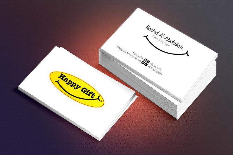 Gift shop branding (Qatar)