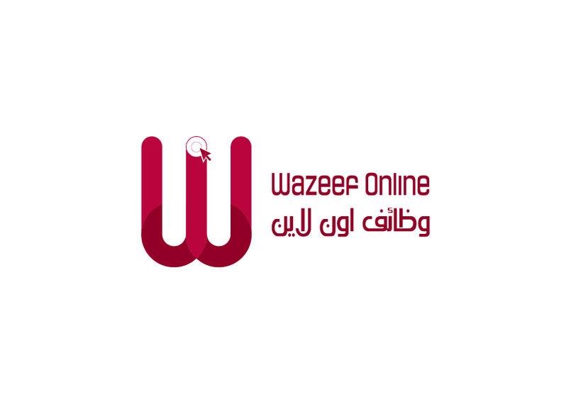 Wazeef Online Logo