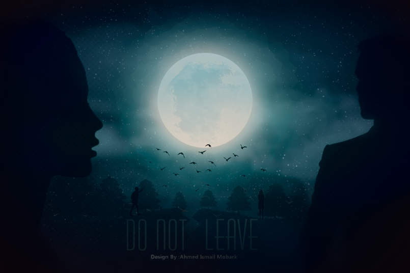 لا ترحل Do not leave