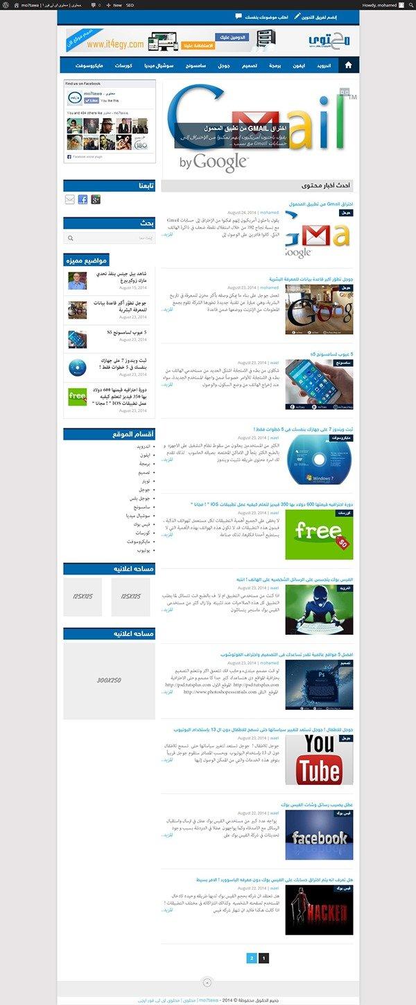 Full Preview mo7tawa.it4egy.com