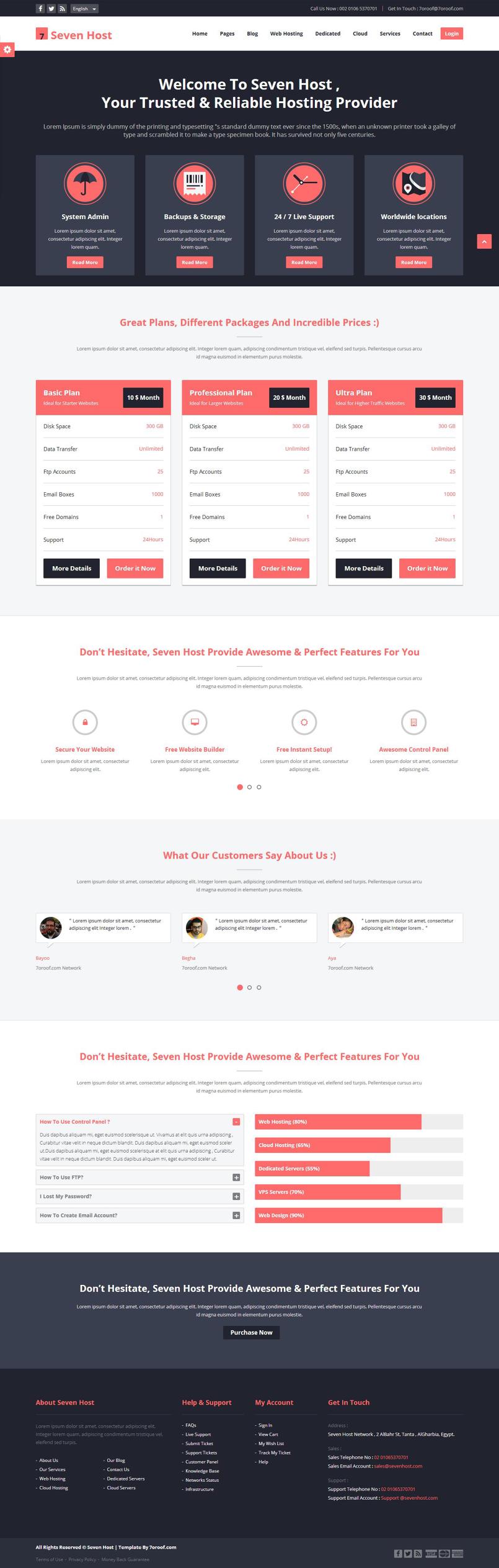 Toot -- Seven Host - Hosting HTML Template