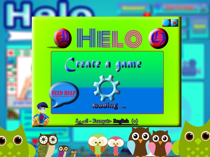 برنامج هيلو (غير متاح حاليا)
