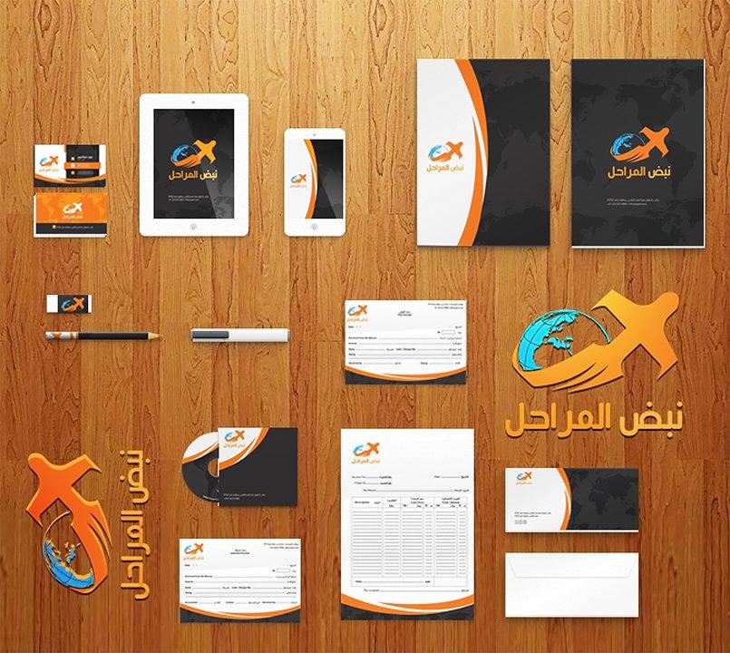 تصميم هوية شركات