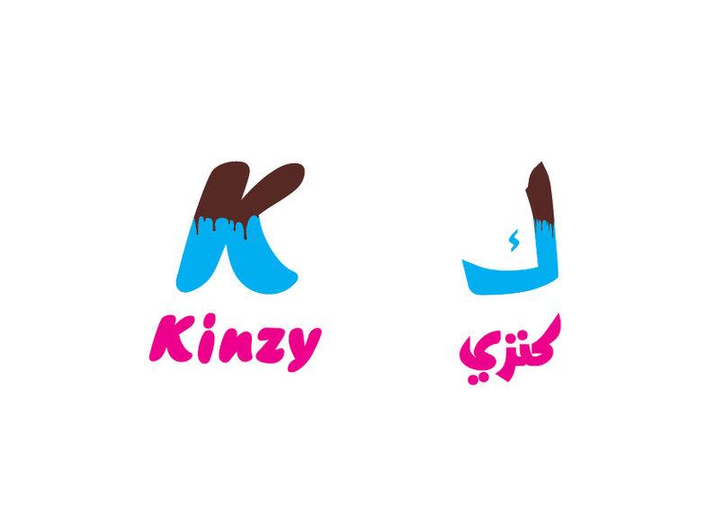 Kinzy Chocolate store logo