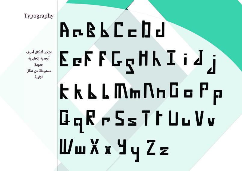 english typography