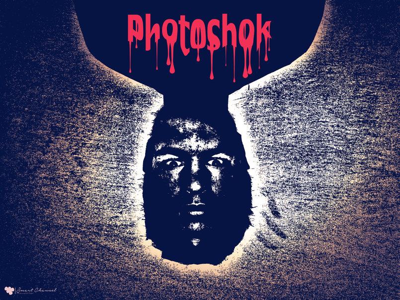 Photoshok
