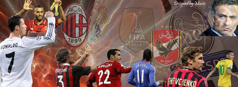 Facebook Cover - Football