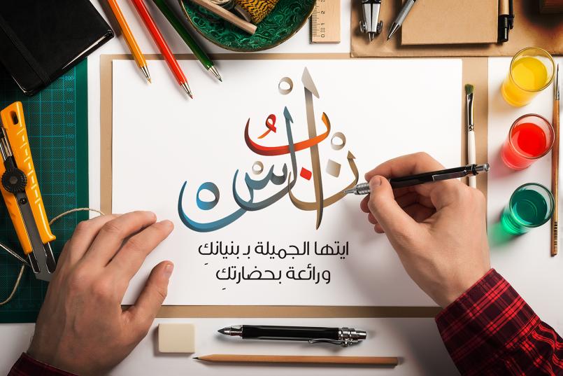 (مدينة نابلس) فن التخطيط للمدن الفلسطينية