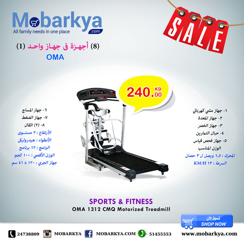 Mobarkya.com Company