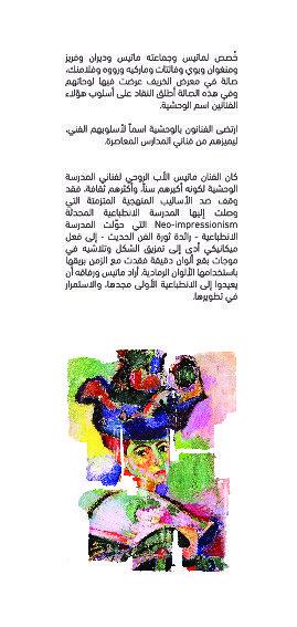 تصميم كتيب