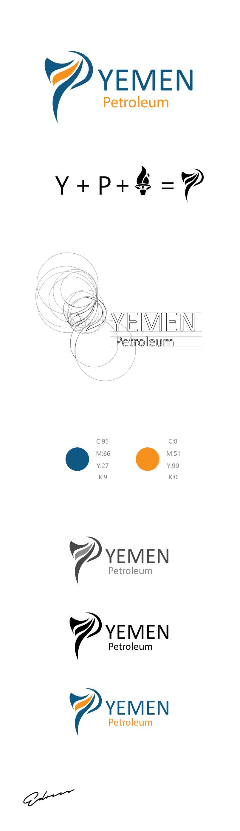 تطوير علامة تجارية للشركة اليمنية للبترول