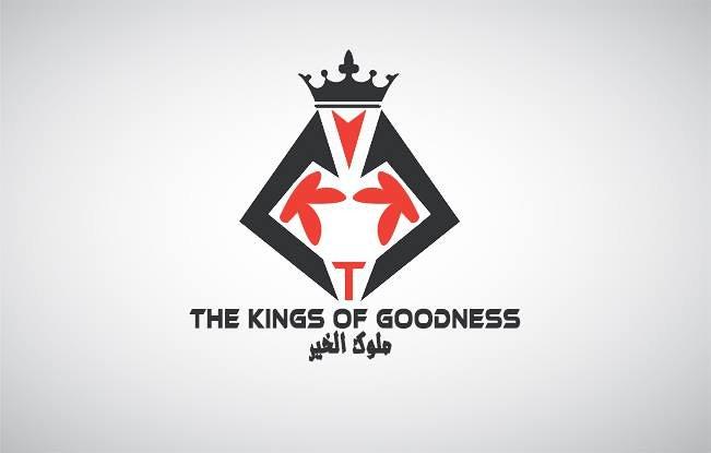 تصميم شعار خاص بجمعية