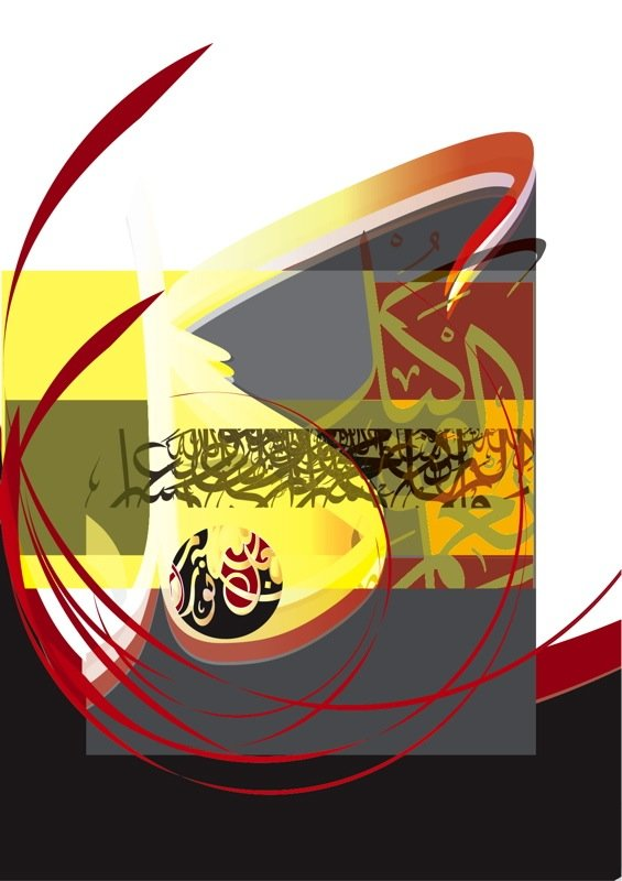 (After the wind)Arabic Calligraphy composition digital designed (victor Art) printed by a high resolution printer on Artistic canvas (permanent colours). 70X90 CM 2009