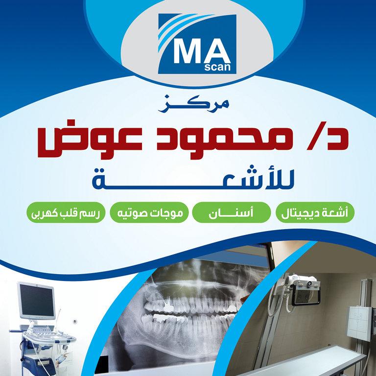 MA scan