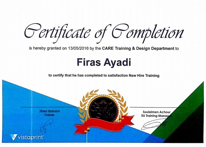 شهادة التصميم
