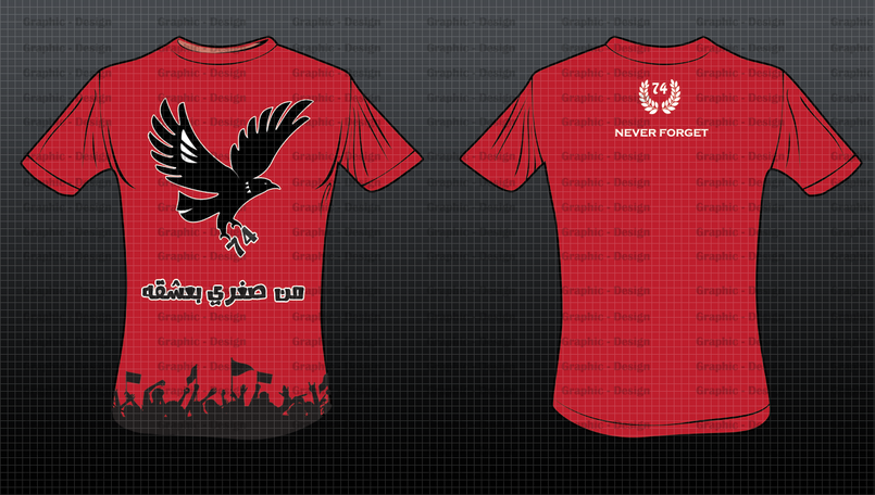 T-shirt / Ahly Egypt