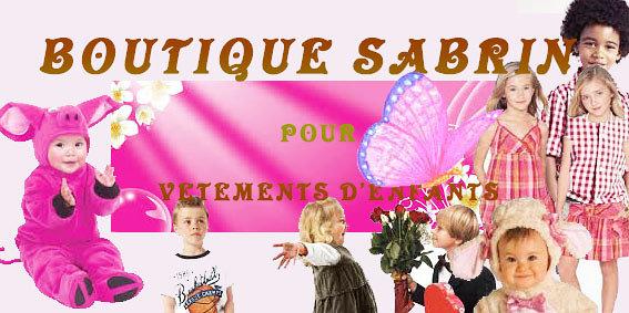 لوحة إعلانية لمحل ملابس أطفال