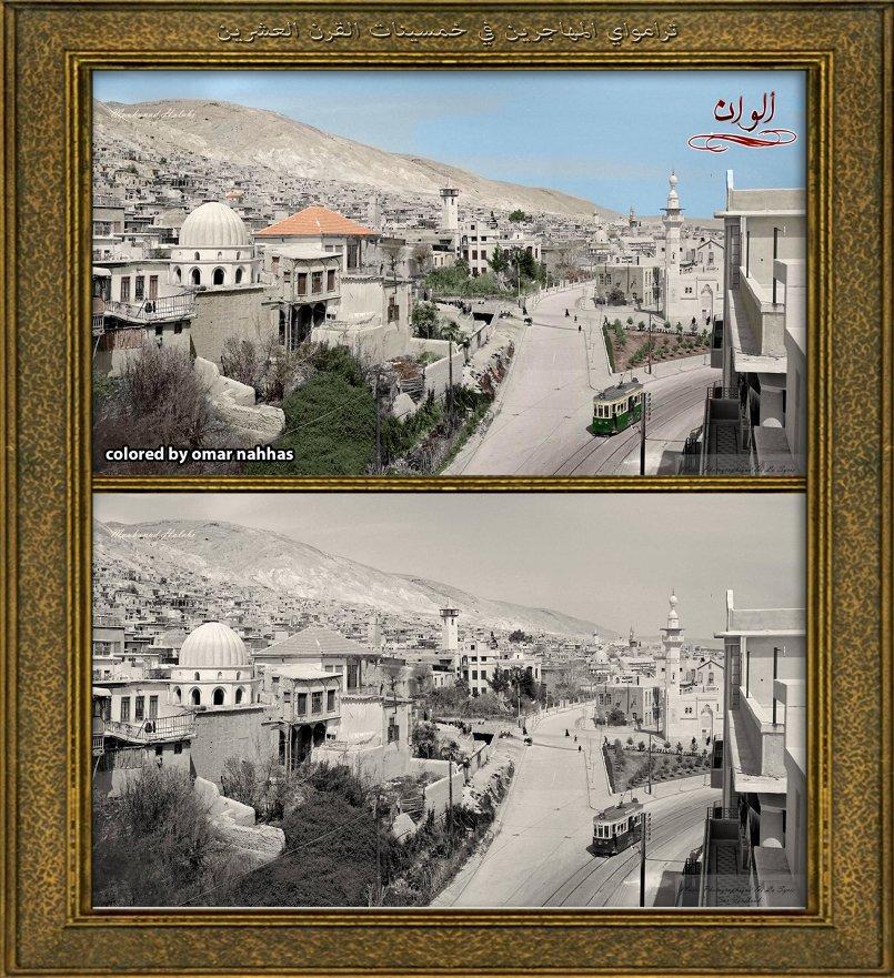 دمشق ترام المهاجرين