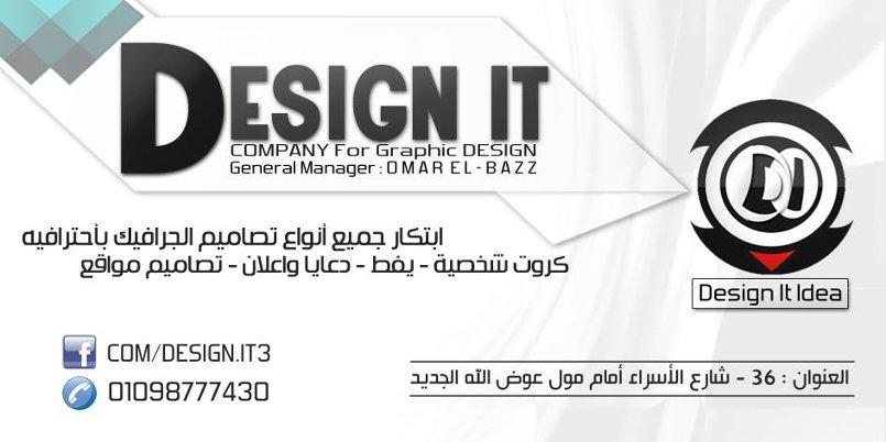 Design IT Card