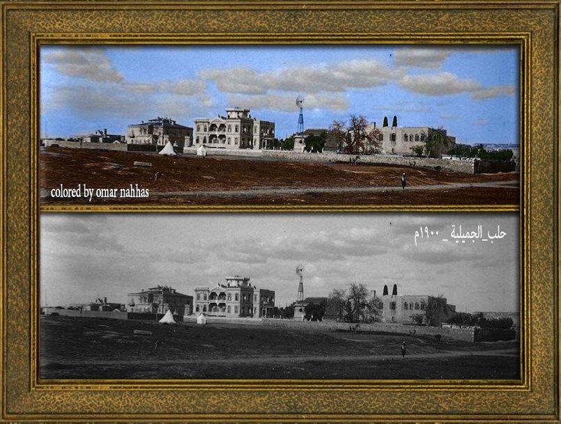 حلب قبل قرن  من عام 1900 م