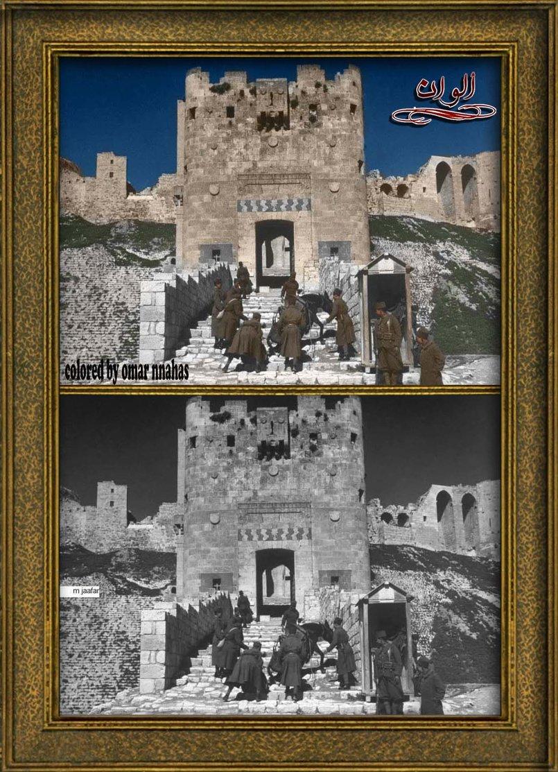 قلعة حلب زمن الانتداب الفرنسي