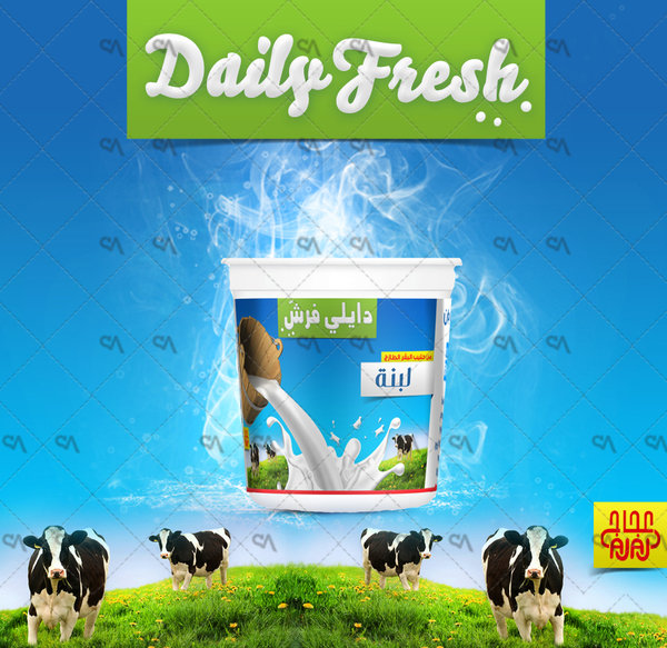 Daily Fresh (AJAJ) dairy milk products