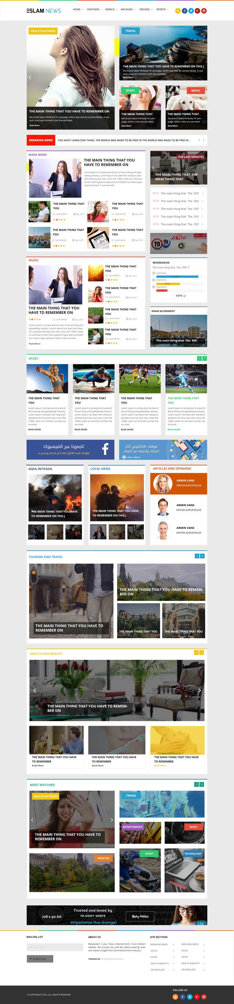 تصميم لموقع اخباري افتراضي باللغة الانجليزية