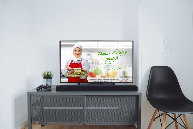 TV App Manal Alalem