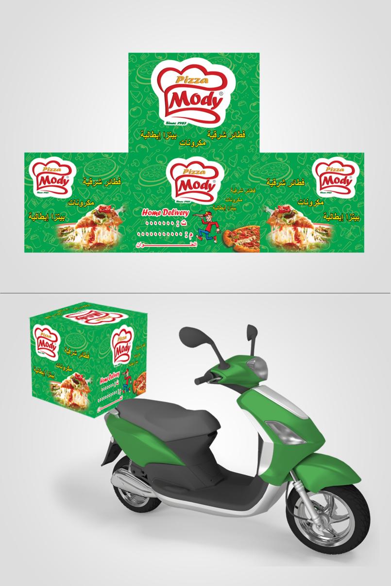 Box Delivery Mody