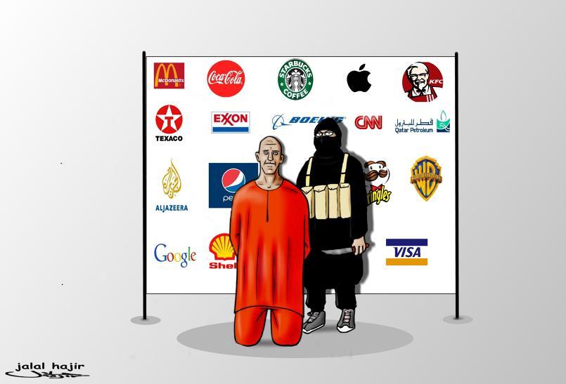 داعش برعاية ...