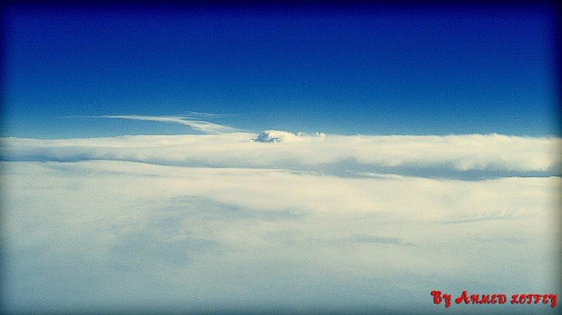 Sky by me