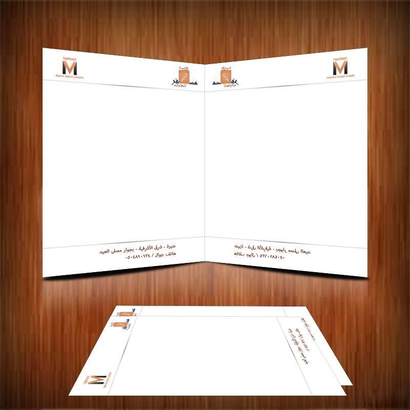نموذج 1 ورق خاص بالمؤسسة