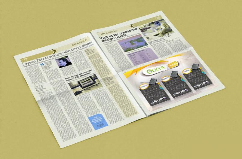 تصممي مطبوعات أوينا