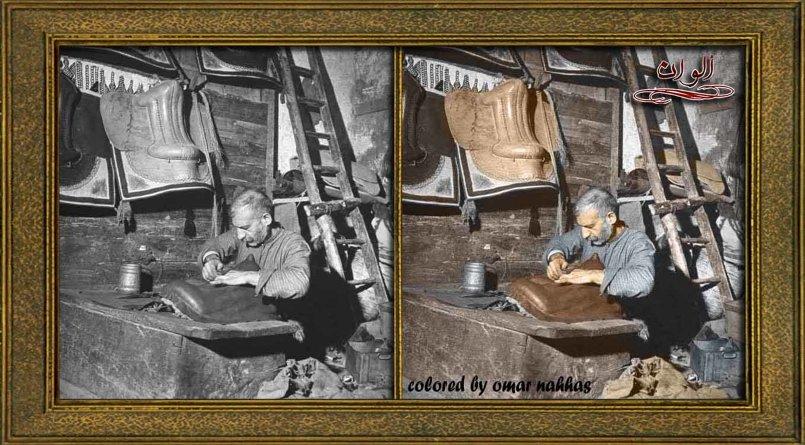 صورة ملونة لمهنة سورية قديمة ( السراج )