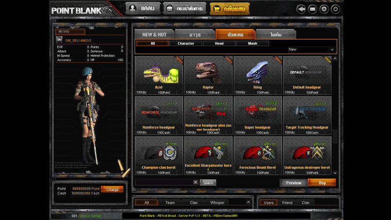 PointBlank Tahadi Client ONline