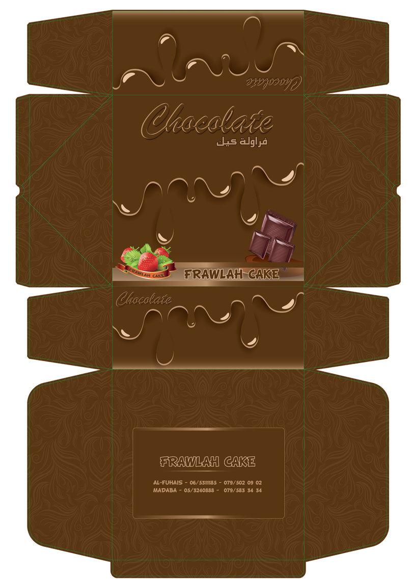 FRAWLAH-CAKE- box