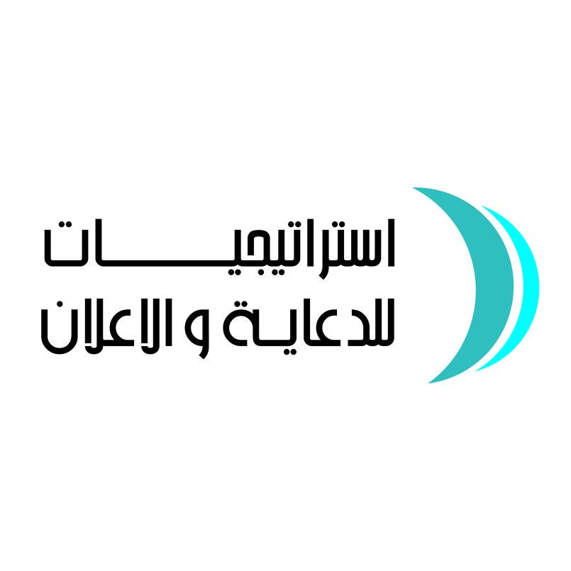 تصميم هويه لشركه دعايه واعلان