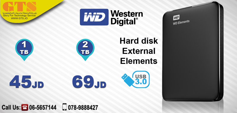 HDD and Converter