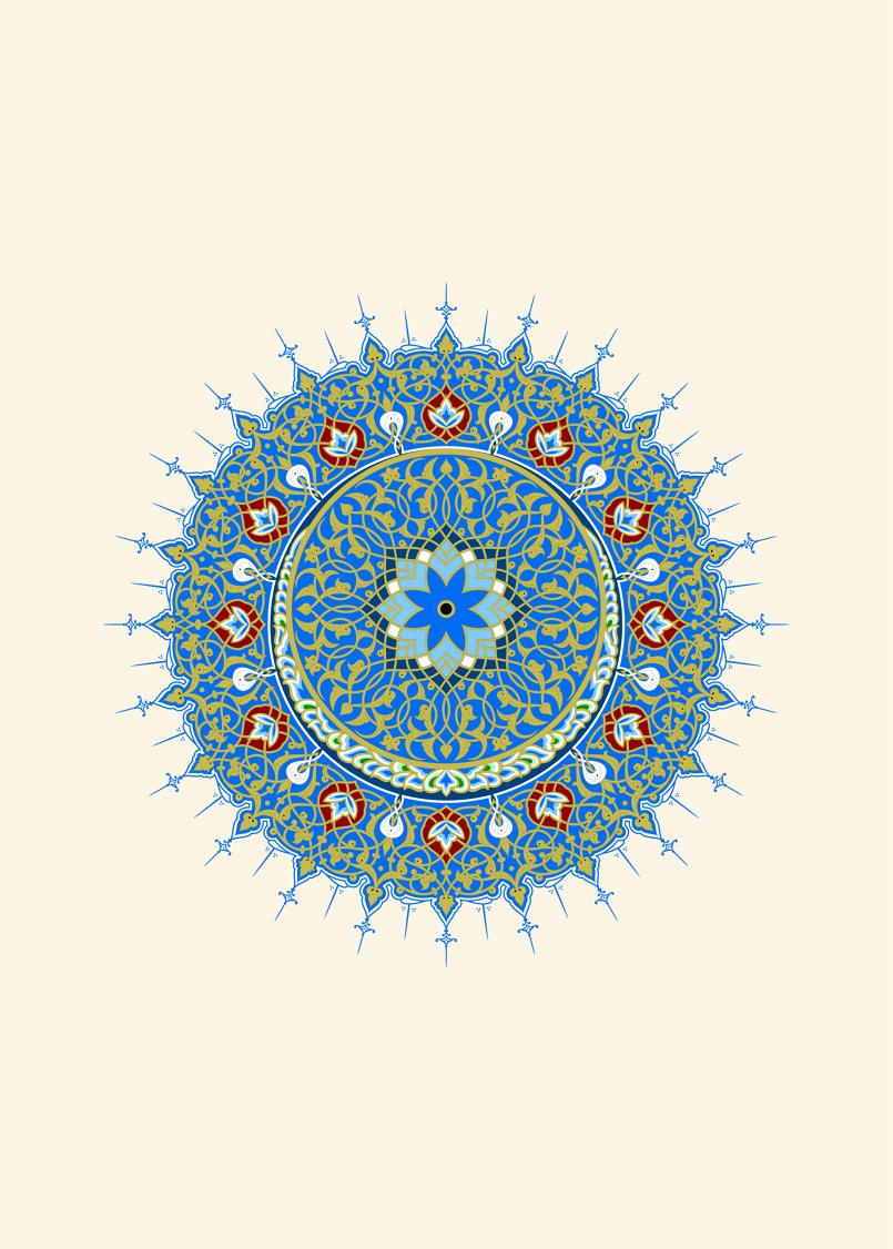 الفن الاسلامى